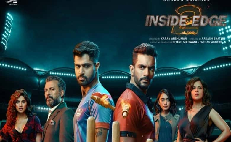 Inside Edge - Indian Sports Series